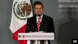 14일 멕시코 시티의 행사장에서 연설하는 엔리케 페냐 니에토 신임 멕시코 대통령.