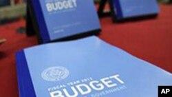 Bitka u Kongresu za proračun