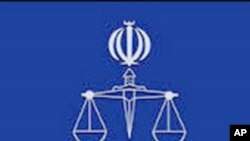 Iran judiciary