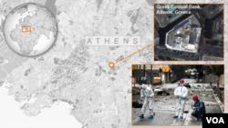 Bank Sentral Yunani diguncang bom, Kamis (10/4), beberapa jam sebelum Yunani kembali ke pasar obligasi internasional.