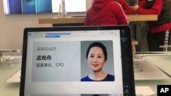 北京一家门店华为电脑上显示该公司首席财务官孟晚舟的个人简介(2018年12月6日)。