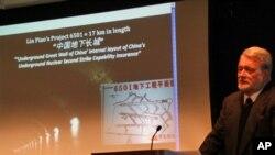 卡伯以图片说明中国建造核武器地下通道