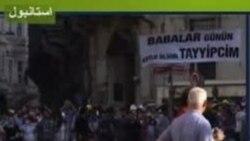 ترکیه: تروریسم یا وطن پرستی