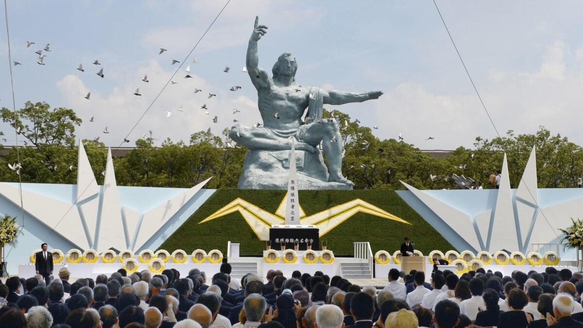 Disney Meminta Maaf Terkait Tweet Peringatan Bom Nagasaki