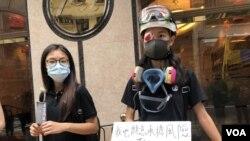 聖士提反女子中學校友李小姐表示,她是前線急救員,以全幅裝備參加9-9聯校人鏈行動,回應警方對前線急救員質疑。(攝影: 美國之音湯惠芸)