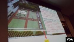 今年香港支聯會5-31愛國民主大遊行的起點改為灣仔修頓球場,終點則改為北京駐港機構中聯辦。(美國之音湯惠芸)