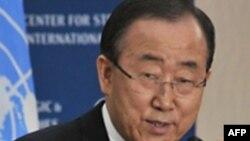 Ban Ki-moon babban Sakataren Majalisar Dinkin Duniya da zai kare wa'adinsa karshen wannan shekarar