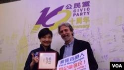 公民黨主席余若薇與公民黨前區議員司馬文 ( 美國之音 湯惠芸拍攝)
