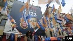 Рекламный плакат с портретом Реджепа Эрдогана