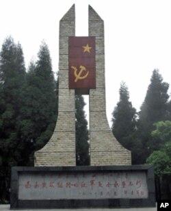 娄山关的遵义战役纪念碑