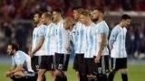 Ikipe ya Argentine