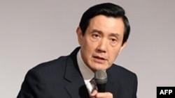 台湾总统马英九(资料照)