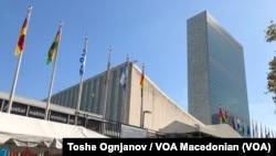 Во и околу седиштето на ОН: Како изгледа 74та сесија на Генерално собрание на Обединетите нации