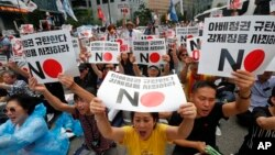 지난 3일 서울 주재 일본대사관 앞에서 아베 정부의 수출 규제 조치에 항의하는 시위가 열렸다.