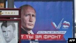 რუსეთი - საკუთარი თავის ძიებაში ქვეყანა