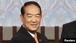 Ông James Soong, đại diện của Đài Loan tham dự thượng đỉnh Hợp tác Kinh tế Châu Á-Thái Bình Dương APEC.