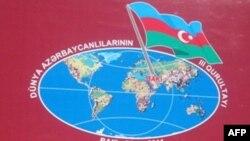 Prezident Əliyev: Dünyada yaşayan azərbaycanlıların bir vətəni var - o da Azərbaycandır!