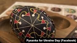 Фото: Мета акції - продемонструвати підтримку України