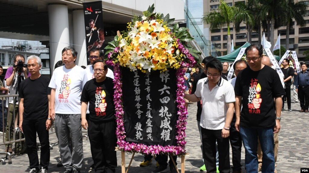 香港支聯會清明節向六四死難者獻花悼念。(美國之音湯惠芸)