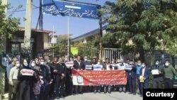 تجمع سراسری معلمان ایران