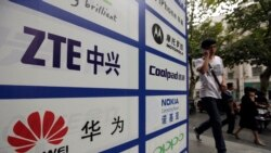 VOA连线(乔栈):路透:白宫据报考虑签署政令禁止美公司购买华为中兴设备