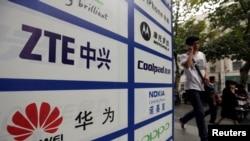Komisi Komunikasi Federal (FCC) AS menyatakan dua perusahaan pemasok peralatan telekomunikasi China, Huawei dan ZTE, sebagai ancaman keamanan nasional. (Foto: ilustrasi).