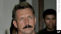 """泰国法院拒绝引渡""""死亡贩子""""军火商"""