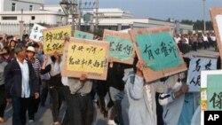 烏坎村民12月15日示威要求中央政府介入(資料圖片)