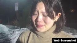 亚裔女子戴恩苏被民宿业主歧视。(视频截图)