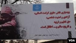 Bacha Bazi banner in Afghanistan
