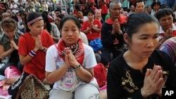 حکومت مخالف مظاہرین
