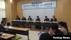 지난 8일 서울 광화문에서 '김정은 체제 5년의 북한 진단 그리고 남북관계'를 주제로 한 민족화해협력범국민협의회의 제3차로 통일정책포럼이 열렸다.