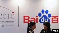 Pegawai Baidu pada konferensi tahunan mereka di Beijing (foto: dok). Baidu adalah mesin pencari paling populer di Tiongkok,