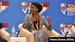Farafina Moussow ka Tassibila donw Panafricaine des Femmes