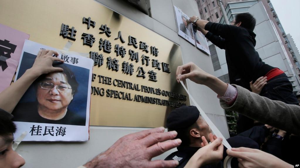 歐洲議會37名議員聯名要求北京政府釋放桂民海