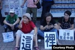 數名抗議者現身中大民主牆,表達反港獨立場,與在場學生發生爭執,校警出面干預。 (2017年9月17日 Facebook 截圖)