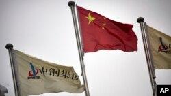 中鋼集團總部外面公司的旗幟與中國國旗一同飄揚。(2015年11月18日)