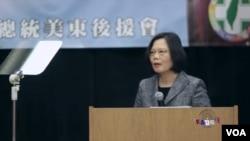 台灣民進黨主席蔡英文在紐約發表講話。(視頻截圖)