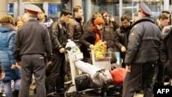 Moskova'daki İntihar Bombacısının Kimliği Belirlendi