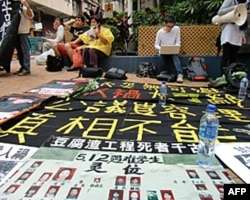 香港抗议谭作人被判刑