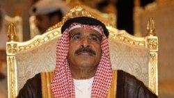 محمد الحملی، وزیر نفت امارات متحده عربی