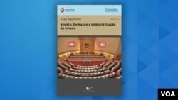 Capa do livro Angola: formação e democratização do Estado