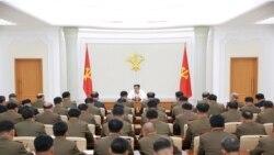 VOA连线(许湘筠):专家:朝鲜的开放是宣传手段