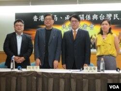 """台湾民意基金会2020年6月22日举行""""香港变局、两岸关系与台湾民主""""六月民调发表会。(美国之音张永泰拍摄)"""