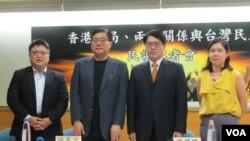 台灣民意基金會星期一2020年6月22日發布最新調查記者會。(美國之音張永泰拍攝)