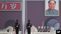 Trg Tjananmen u Pekingu