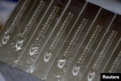 중국 안후이성 황산의 질병관리센터에서 '창성 바이오테크놀로지'가 만든 인체용 광견병 백신.