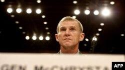 Tướng McChrystal cho biết các lãnh đạo bộ tộc sẽ liên tục tham gia công tác lập kế hoạch