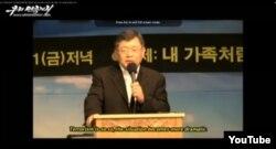 북한의 대남 선전매체인 '우리민족끼리'가 지난 16일 열린 임현수 목사에 대한 재판 동영상을 공개했다. 이 동영상에서 북한 검사는 과거 임 목사의 선교집회 강의 영상을 구가전복음모행위 증거자료로 보여줬다.