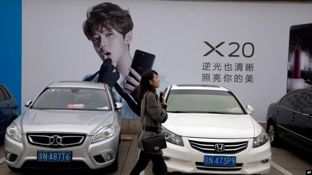 图为2017年10月21日北京的时尚消费广告。